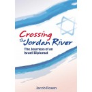 eBook: Crossing the Jordan River: The Journeys of an Israeli Diplomat